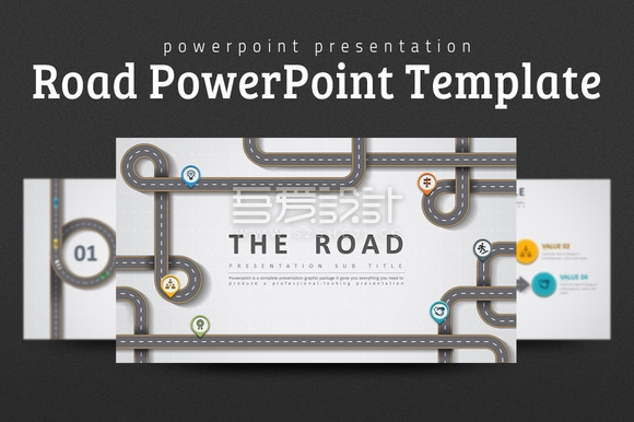 微立体创意卡通风交通高速公路PPT模板