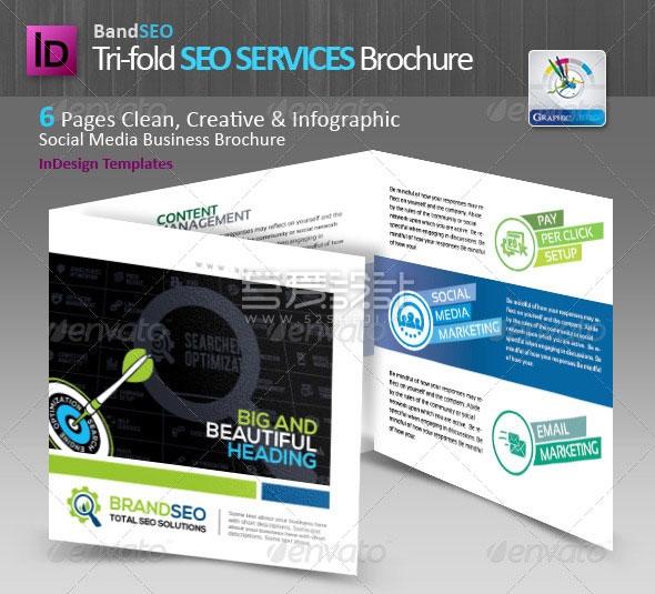 品牌搜索引擎优化服务三折页模板