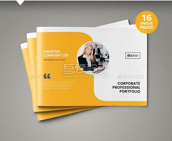 16页橙色团队介绍企业宣传画册模板