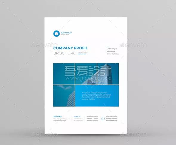蓝色企业通用宣传画册模板