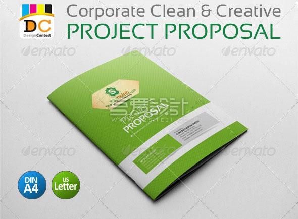 绿色公司新闻稿宣传画册模板