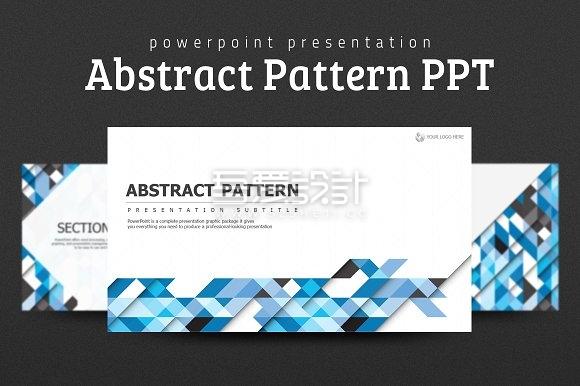 多边形商务年终总结报告PPT模板