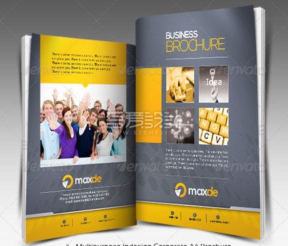 橙色团队介绍企业宣传Indesign画册模板
