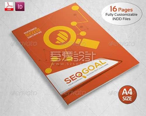 橙色SEO服务宣传画册模板