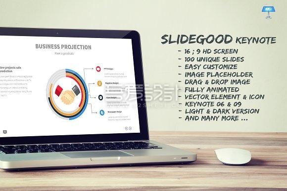 扁平化彩色商务图形图表keynote模板