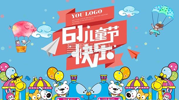 卡通欢乐可爱动物儿童节PPT模板