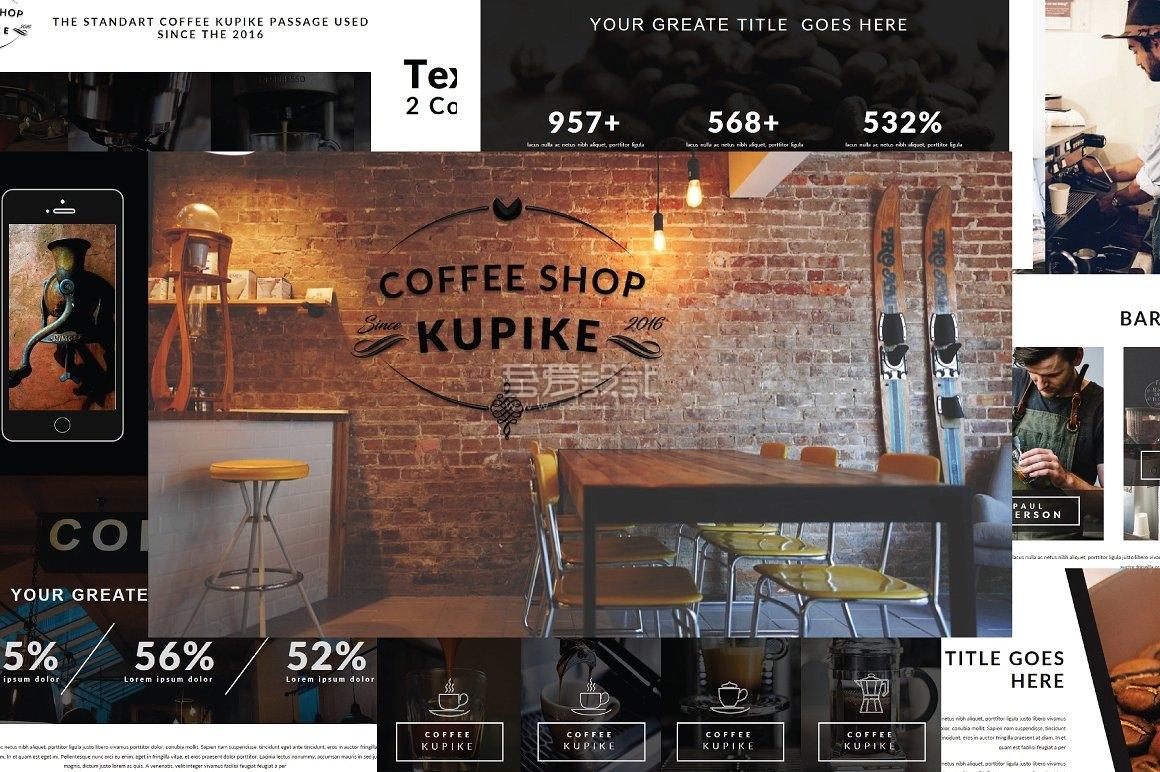 85页西式料理咖啡餐厅keynote模板