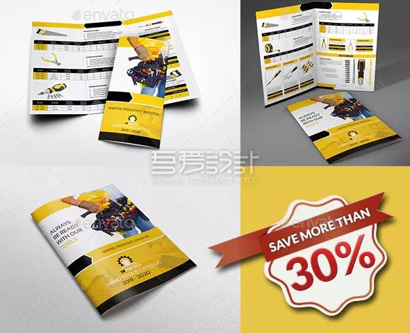 手工工具产品展示Indesign画册+折页模板