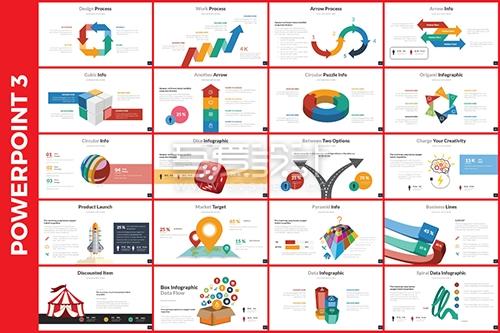 简约数据图表商务通用PPT模板