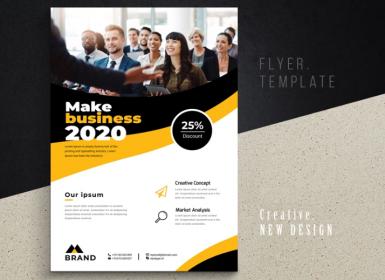 矢量创意黄黑色的商业传单(打印模板)