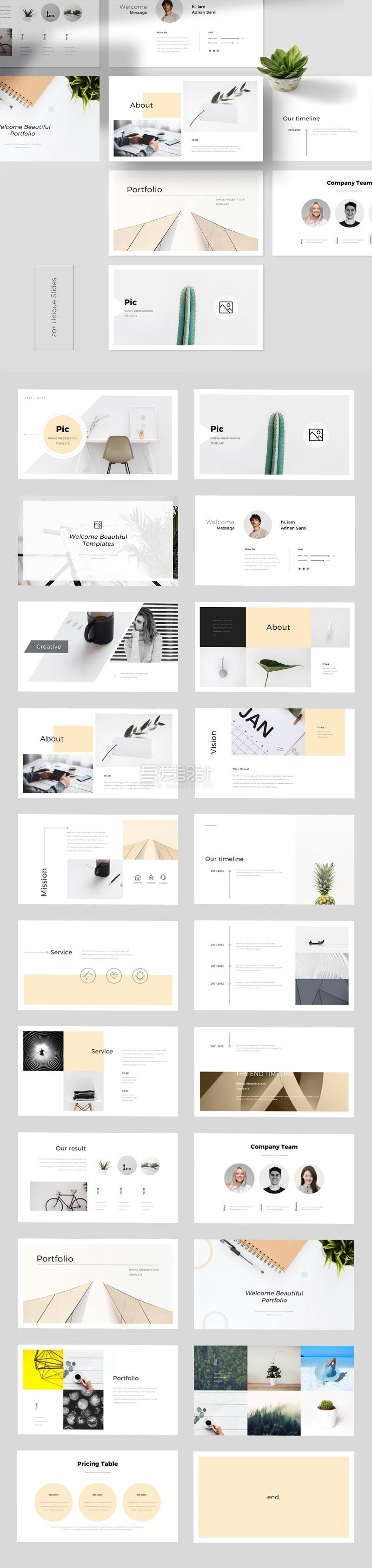 portfolio-powerpoint-template-1582174339-preview_看图王