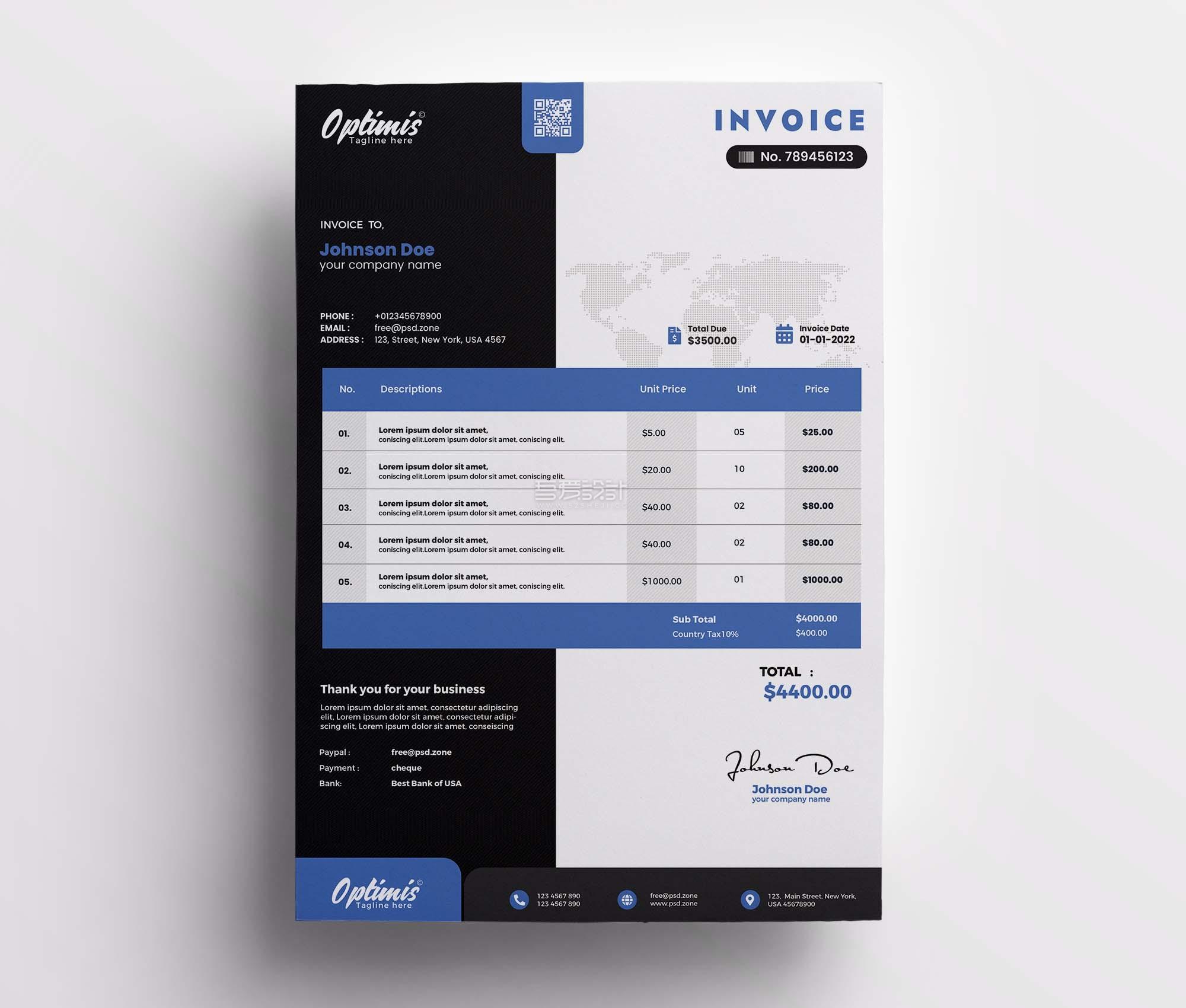 A4专业发票模板(PSD)
