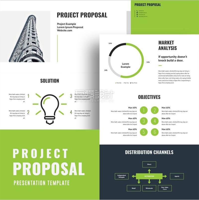 22页清新绿色项目提案PowerPoint模板