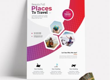 2020年最佳六角菱形旅游传单