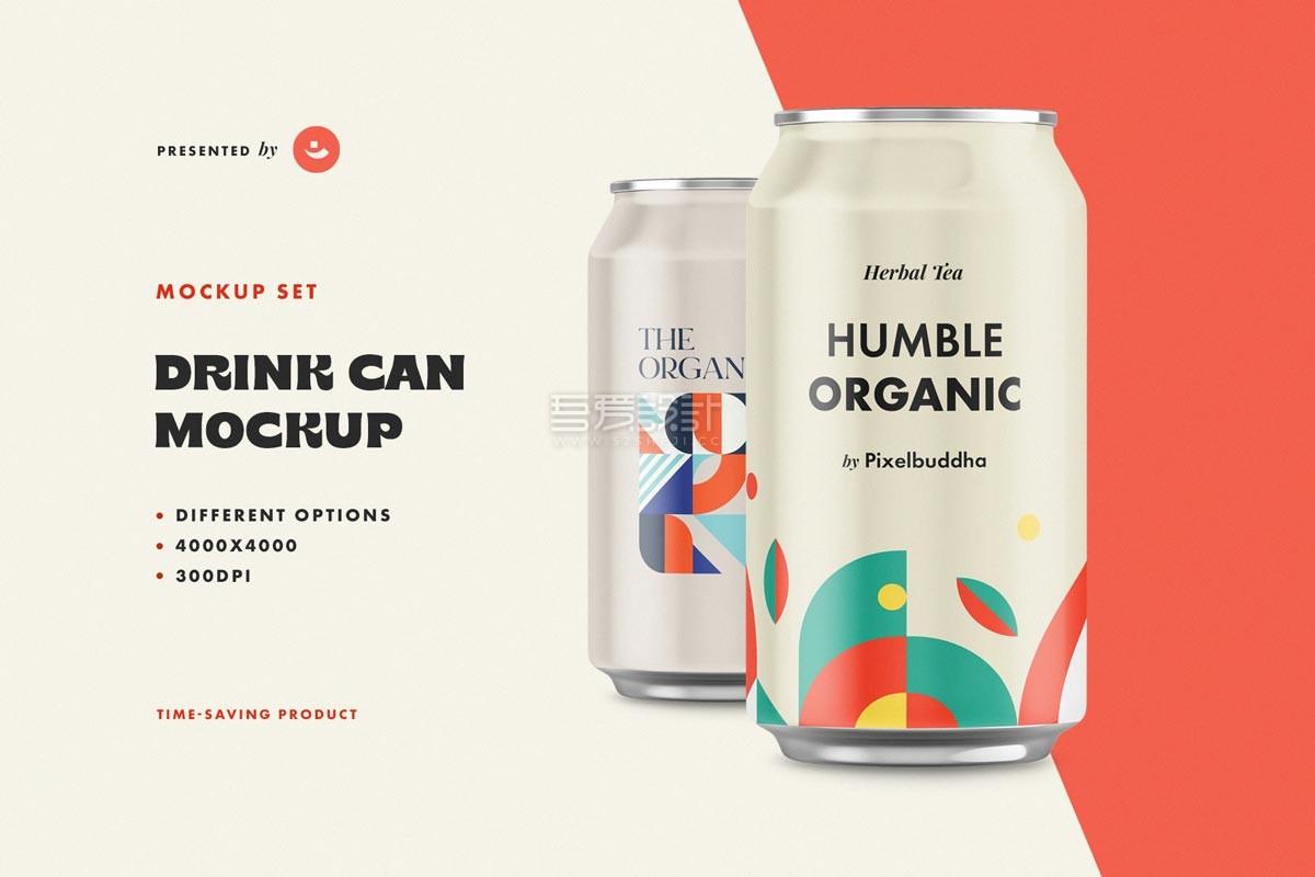 啤酒饮料汽水易拉罐样机PSD模板