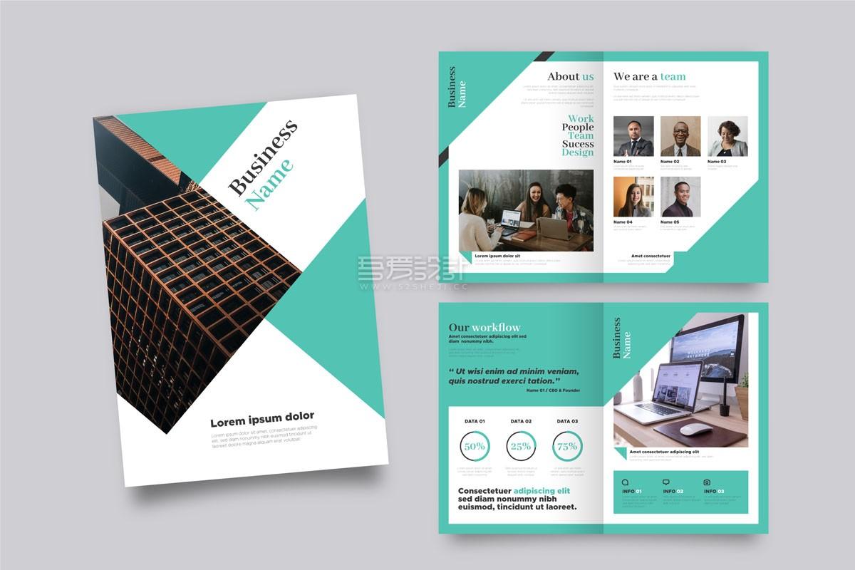 Brochure-Template-3442723