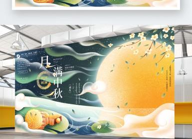 原创手绘国潮风手绘中秋节展板