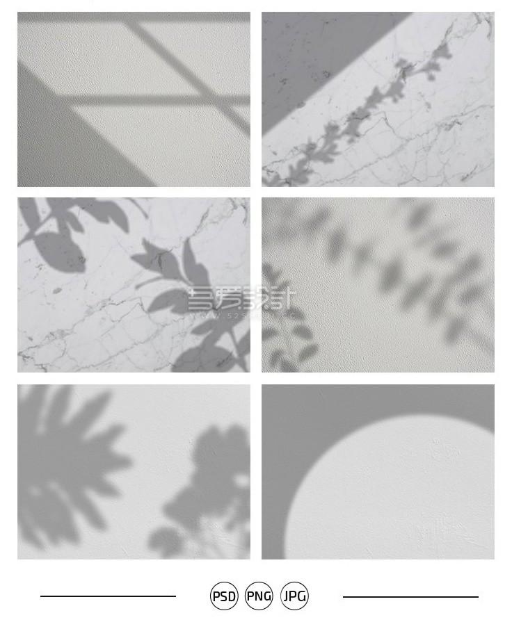 6种超清覆盖纹理阴影叠加模板(PSD/PNG)