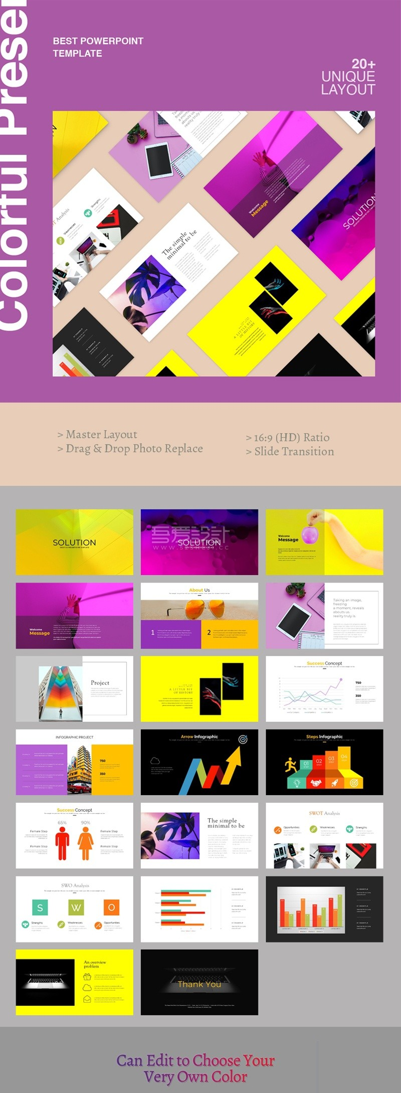 colorful-powerpoint-prsentation-template-1621-preview_a5